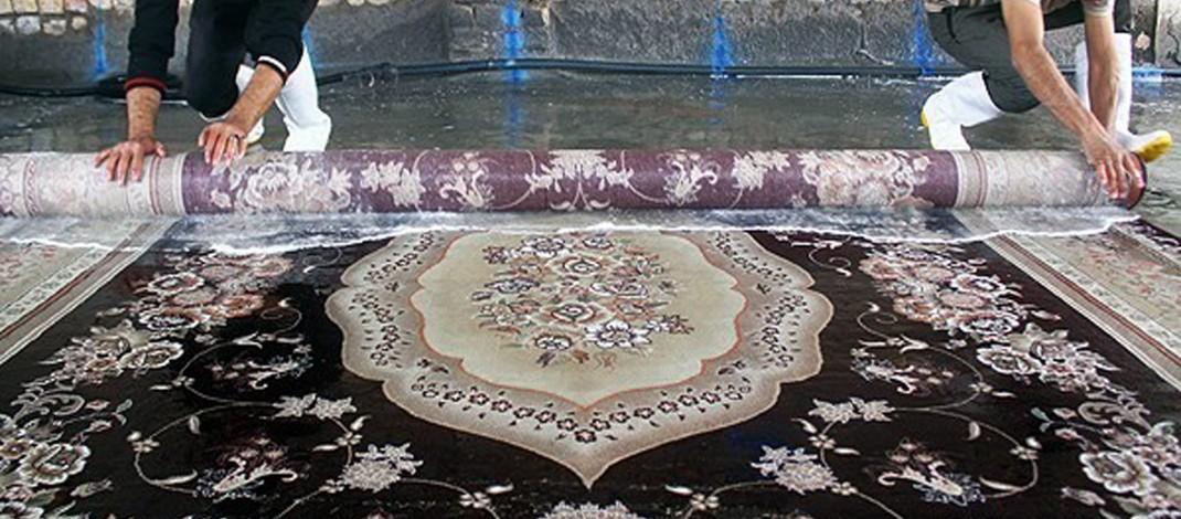 قالی شویی در شاهین ویلا